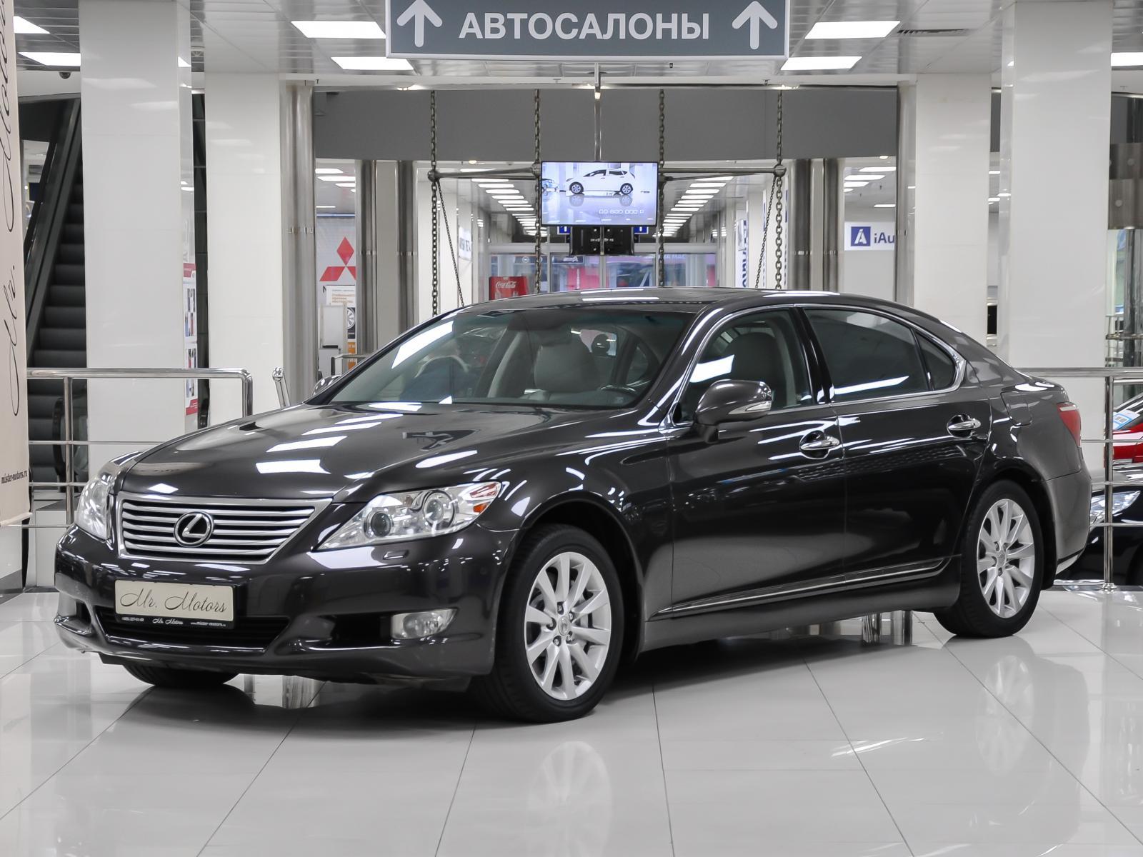Lexus LS с пробегом в Москве. Автомобильная компания Mr.Motors