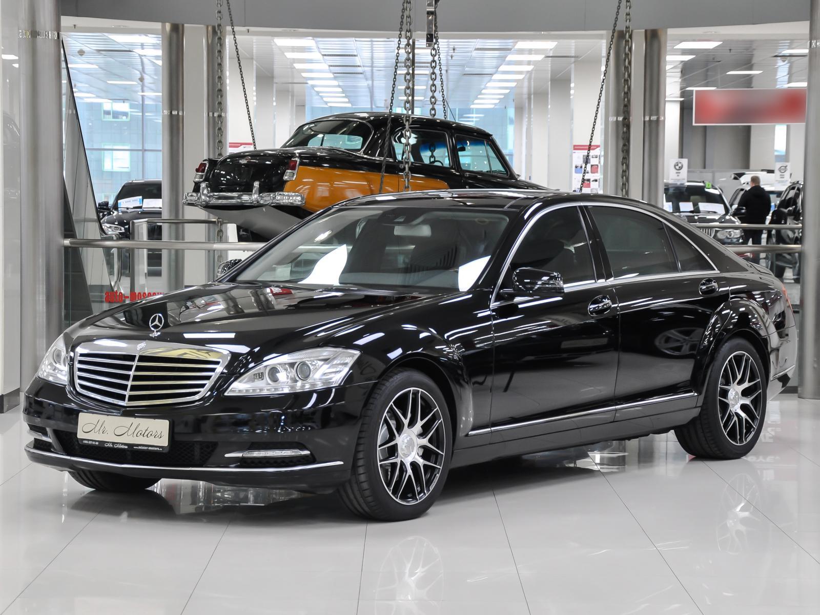 Mercedes-Benz S-Класс с пробегом в Москве. Автомобильная компания Mr.Motors