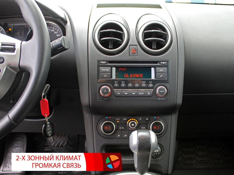 Nissan Qashqai, I Рестайлинг 2012г.